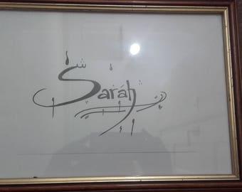 Art Arabic/English ANY NAME calligraphy Eid/Baby/umrah/Hajj Gift To Print