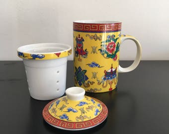 Vintage, Oriental Tea Cup, Lidded Cup, Tea Cup, Tea Cup And Strainer,Yellow, Oriental Decor, Yellow Tea Cup, Asian Tea Cup,Asian Decor,Cup