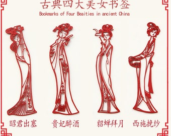 China Ancient Four Beauties Bookmarks Stainless Steel Material for collectibles or as gift