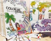 Coloring Book] Color Me Israel