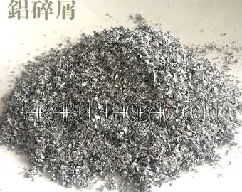 High quality mixed aluminum shavings