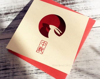Gift card of Moon Festival