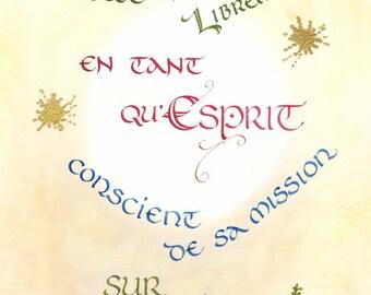"Calligraphy art paper ""Spirituality one Art"""