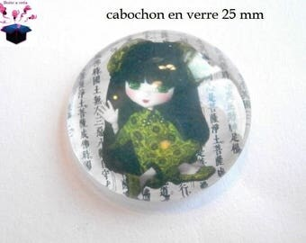 1 cabochon in. curved glass 25mm adorable Chinese theme