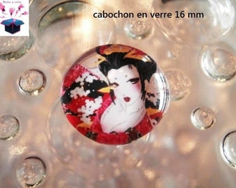 1 glass cabochon 16 mm for ring or loop
