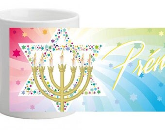 "CERAMIC MUG ""special hanukkah"" personalized with text of your choice"