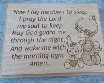 Bedtime Prayer for Little Girls Laser engraved Plaque
