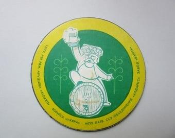 Soviet Latvia BEER coaster