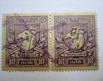 Latvia Post Postal History Jelhgava Municipal REVENE stamp Pair