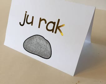 """IPA Greeting Card """"You Rock"""" (for SLP)"""