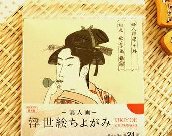 Kawaii Japanese Chiyogami Paper - Ukiyoe Beauties