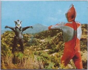 RARE 1969 Ultraman Card in JAPANESE Mefilas 18021021