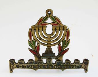 A vintage solid brass chanukah menorah made in Israel