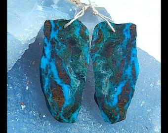Reserve for Ann!!New,Nugget Chrysocolla Gemstone Earring Bead,47x22x3mm,12g (E700)