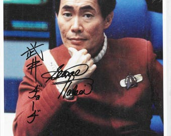 Star Trek George Takei Autograph Signed in English And Japanese-