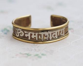 Hindu Brass Cuff Bracelet - Om and Hindi Writing - made in India
