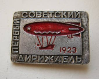 Old russian soviet USSR decorative pin badge Zeppelin