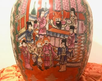 Antique Chinese Famille Rose Qianlong Ginger Jar c. 1920's.