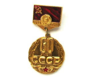 60 years to USSR, USSR coat of arms, Hammer and sickle, Communism, Vintage collectible metal badge, Made in USSR, 1982, 1980s