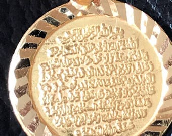 Muslim Pendant Ayatul Kursi Pendant 22ct Carat gold New