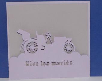 Antique car wedding invitation