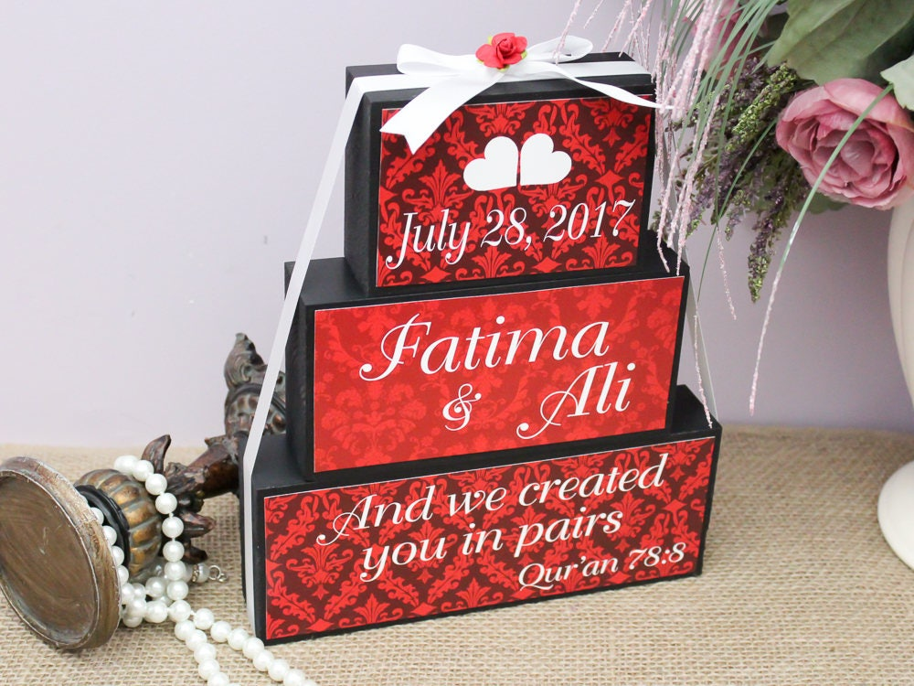 Muslim Wedding Gift Ideas: We Created You In Pairs Qur'an Quote Personalized Muslim