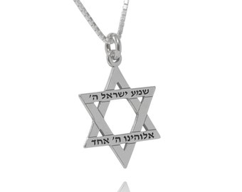 magen david, Sterling Silver Star of David Necklace, Star of David Jewelry, Star of David Charm, Jewish Star Necklace, gift ideas