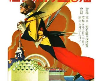 Japan Expo Poster - Air Sea Exposition - Flying Man - Vintage Travel Print Art - Home Decor - Tokyo