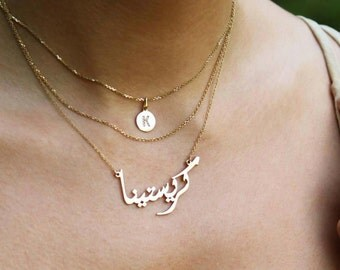 Script/Calligraphy Pure Solid Gold Persian Nameplate or Arabic Nameplate Necklace