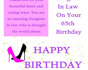Daughter in Law 65 Birthday Card with removeable laminate