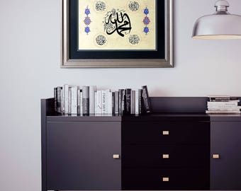 Alhamdulillah and Four Caliph Wall Decor, Arabic Home Decoration Handcrafted Islamic Calligraphy Framed, Ramadan Wall Hanging Decor