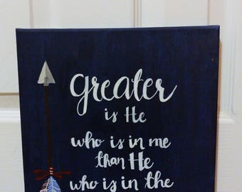 Greater is He who is in me - 1 John 4:4 Canvas // Scripture Wall Art