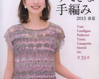 Let's Knit Series NV80452 - 2015   Jacket   Bolero   Hat   Vest   Blouse    Japanese crochet   Ebook   Crochet Ebook   Japanese craft ebook