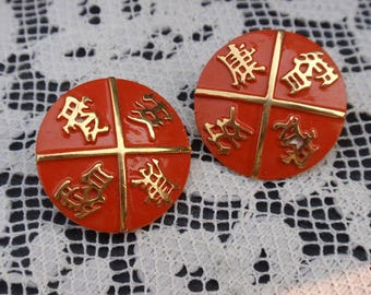 Trifari Asian Red Earrings with Characters