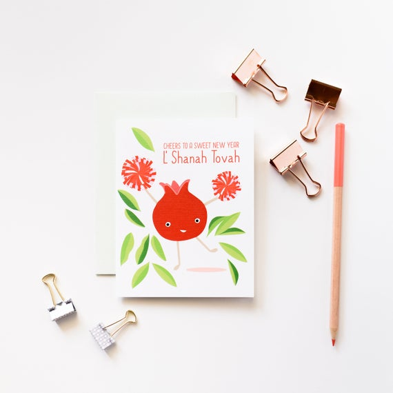 Pom Pom Pomegranate Rosh Hashanah Jewish New Year Greeting Card
