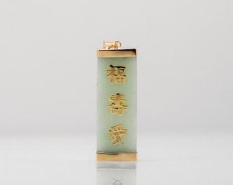 Vintage Jade Jadeite Pendant Charm 10k Yellow Gold Health Wealth Happiness