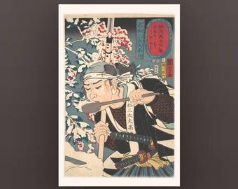 Portrait of Muramatsu Sandayu Takanao - Japanese Art, Samurai Prints, Fine Art Prints, Warriors, Samurai Posters, Aikido, Bushido, Katana