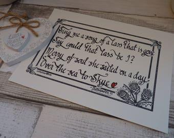 Outlander inspired art print, Skye boat song, Outlander theme tune, Outlander gift, Outlander collectible, Outlander, hand lettered