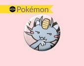 Alolan Meowth Badge - Alolan Meowth button, kawaii Pokemon, Alolan Meowth pin, Pokemon button, chibi Alolan Meowth, kawaii Alolan Meowth