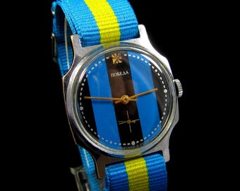Pobeda wrist watch 15 Jewels 1960s vintage watch USSR RARE Serviced & oiled Pobeda mens watch mens gift
