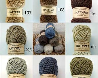 Natural wool yarn, 100% Wool yarn 100g(0.22 pounds) - 150 m(164,04 yards), sheep wool yarn for knitting, undyed wool yarn, wool yarn worsted