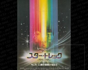 Vintage Star Trek The Motion Picture (1980) Japanese Mini Movie Poster