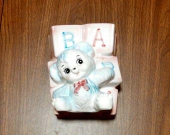 Vintage Relpo ceramic planter, Teddy bear and blocks