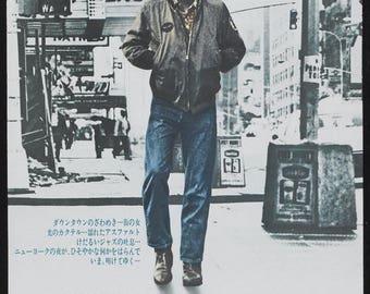Back to School Sale: TAXI DRIVER movie Poster 1976 Robert De Niro Martin Scorsese