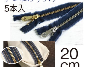 """Set of 5 YKK Closed End Denim Zippers with Metal Donut Style Pull   Silver or Gold Teeth   20cm/8"""""""
