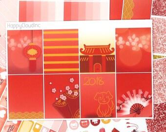 Lunar / Chinese New Year 2018 Planner Sticker Kit for Vertical Erin Condren LifePlanner™