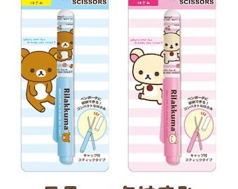 San-x Rilakkuma Handy/Mini Scissors - Choose from 2 Styles