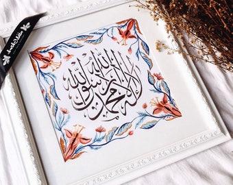 Shahada Tauhid Art print - Instant Download