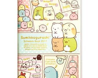 Sumikko Gurashi  Schedule Book 2017 - Agenda  By San-X - A6 Size