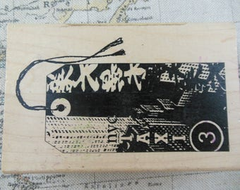 Travel Gift Tag Wood Stamp by Inkadinkadoo